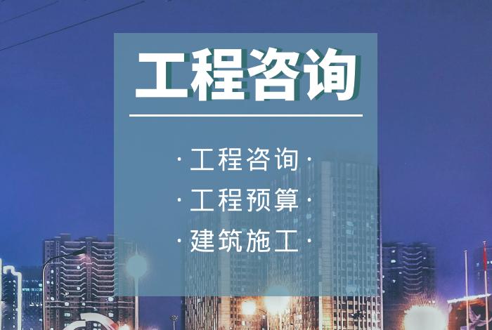 内蒙古众兴鼎盛建筑工程有限公司