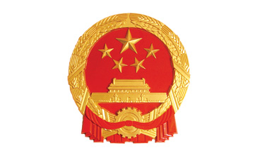 卓资县人民政府